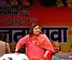 Sushil Kumar Modi,  Poonam Mahajan, Nityanand Rai,  Prem Kumar during a programme