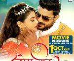 Bhojpuri actor Pradeep Pandey's 'Prem Geet 2' to release on Oct 1
