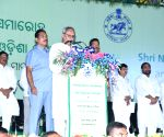 Odisha increases KALIA coverage to 75 lakh beneficiaries