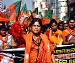 Odisha BJP women members scuffle with police on gangrape