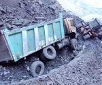 1 killed, 3 feared trapped in MCL coal mine in Odisha