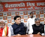 BJP legislators meet