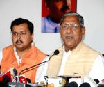 Nand Kishore Yadav's press conference