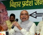 Nitish Kumar's press confrence