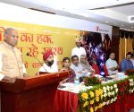 Bihar CM during a programme