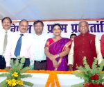 Bishweshwar Prasad Koirala's birth anniversary