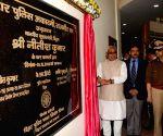 Bihar CM inaugurates the building of Bihar Police Academy