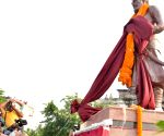 Nitish Kumar unveils the statue of Bhamashah