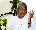 49th National Conference on Immortal Memories: Conservation and Management - Nitish Kumar