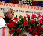 Bihar CM at 'Job-cum-Apprenticeship Fair