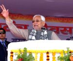 Nitish Kumar addresses Republic Day programme