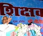 Bihar CM felicitates teachers on Teachers' Day