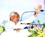 Nitish Kumar inaugurates Colleges for Commerce and Engineering