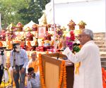 Bihar CM at 49th Annual Ceremony of the Viswa Shanti Stupa