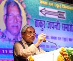 Karpoori Thakur's birth anniversary celebrations - Nitish Kumar