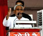 Nitish Kumar at a public rally in Bihar