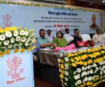 Nitish inaugurates BSEFC