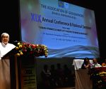 Nitish addresses at Bihar, Jharkhand Geographers' Conference