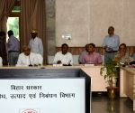 Bihar CM Nitish Kumar during a meeting