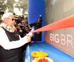 Nitish Kumar, Sushil Kumar Modi inauguration of a campaign