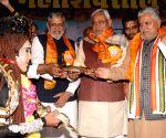 Maha Shivaratri - Nitish Kumar