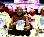 Nitish Kumar inaugurates 47th Dairy Industry Conference