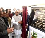Bihar CM inaugurates Aryabhatta Knowledge University building