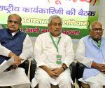 JD(U)'s national executive meeting - Nitish Kumar, K. C. Tyagi