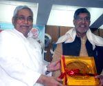 Nitish Kumar, Kailash Satyarthi during a programme