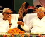 Nitish Kumar, Lalu Yadav during a programme