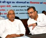 Bihar CM, Dy CM at the launch of various projects