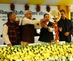 Nitish Kumar, JP Nadda during inauguration of RMRI