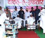 Iftar party - Nitish Kumar, Ram Vilas Paswan