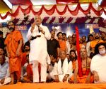 Bihar CM attends Ramanuj Swami Maharaj's birth anniversary celebrations