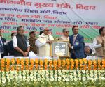 Munger (Bihar): Nitish Kumar inaugurates administrative building of Munger University