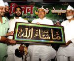 Nitish Kumar celebrates Eid