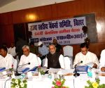 State Level Bankers' Committee meeting - Bihar CM, Dy CM