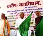 Bihar CM flags off 'Kharif Maha Abhiyan' vehicles