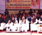 Nitish Kumar inaugurates statue of Pandit Deen Dayal Upadhyaya