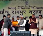 Nitish Kumar during inauguration of 'Lavaich-Rampur Barrage Programme'