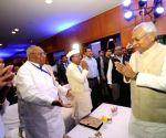 """International confrence """"Incessant Ganga"""" - Nitish Kumar"""