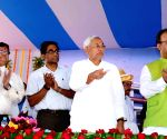Nitish Kumar inaugurates Cancer Institute
