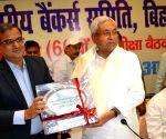 Bihar CM meets bankers