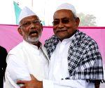 Eid-ul-Fitr - Nitish Kumar