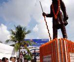 Nitish Kumar pays tributes to Loknayak Jayprakash Narayan