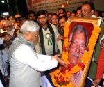 Karpoori Thakur's birth anniversary - Nitish Kumar