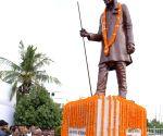 Loknayak Jayaprakash Narayan's birth anniversary - Nitish Kumar pays tributes