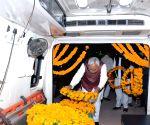 Ex Bihar Minister Abdul Ghafoor passes away, Nitish Kumar pays tributes