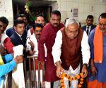 Bihar CM Nitish visits Baikatpur temple