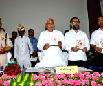 "International Day against Drug Abuse and Illicit trafficking"" - Nitish Kumar"